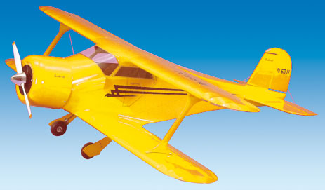 STAGGERWING JAUNE