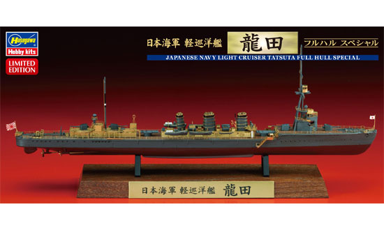 JAPANESE NAVY LIGHT CRUISER TATSUTA FULL HULL SPEC