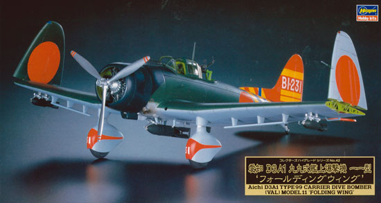 D3A1 BOMBER VAL 1/48