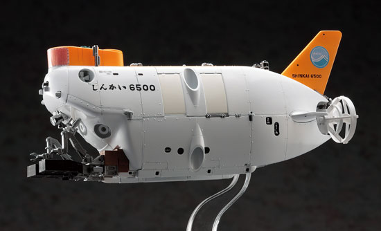SUBMERSIBLE SHINKAI 6500 1/72