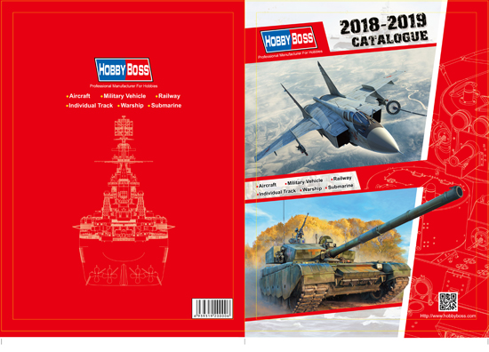 Catalogue HOBBY BOSS 2018