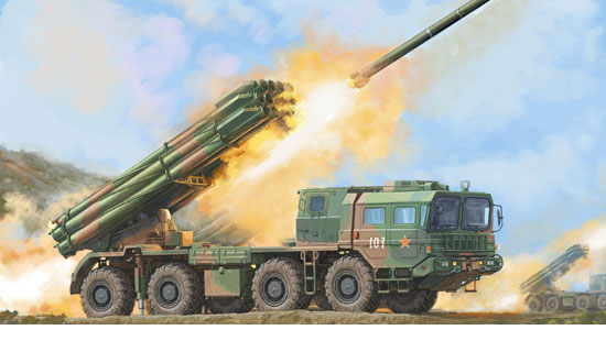 PHL-03 Multiple Launch Rocket System 1/35