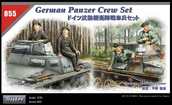 Equipage Panzer 1/35