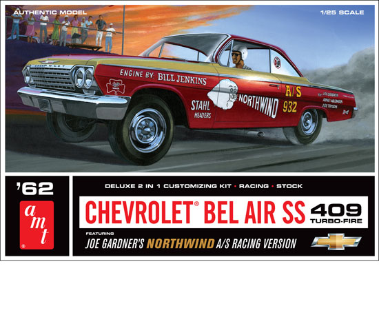 Chevrolet Bel Air SS 1/25