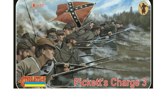 Pickett's charge 3 Gettisburg