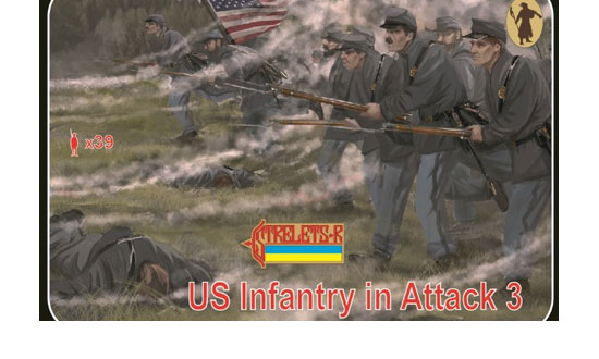 Union infantry in attack Gettisbur