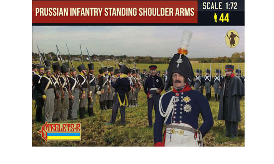 Prussian Infantry Standing Shoulder Arms