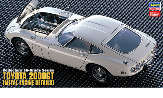 TOYOTA 2000GT [METAL ENGINE DETAILS] 1/24