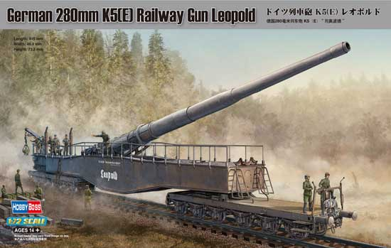 GERMAN 280mm LEOPOLD 1/72