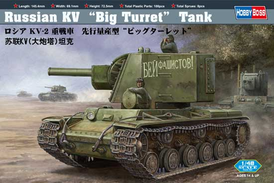 Russia KV Big Turret Tank 1/48